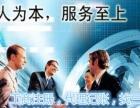 中山东区 专业低价代理记账提供公司注册指南