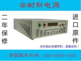 安耐斯JS305D可调直流稳压电源0-30V5A直流稳压电源
