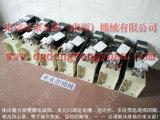 KP-1000过载保护油泵 ,OLP20-H过载保护油泵维修