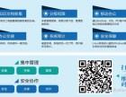 苏州信安达科技保莱特P-NET云盘企业私有云盘