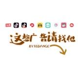 深圳头条-抖音-西瓜-火山视频,广告-运营-视频免费拍摄