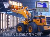 汕头装载机秤厂家 装载机称重系统 使用寿命长