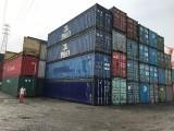 珠三角集装箱冷藏集装箱冷冻货柜批发租售
