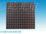 led节能户外广告大屏幕 深圳LED显示屏厂家