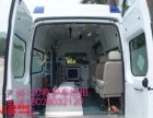 东莞深圳惠州广州茂名高州化州信宜电白提供正规救护车出租
