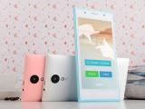米购G1 新款超薄 高清5.0寸 安卓智能学生手机 WIFI 送