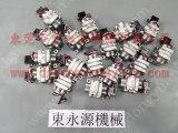珠海冲床液压泵,生产自动喷油机 就找东永源