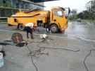 宁波顺安管道疏通 管道清洗 化粪池清理工程