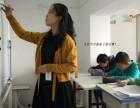 汉口常青周边福星城中小学语数英科目课外同步辅导班
