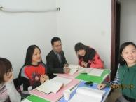 北京乐学者泰语培训班招生