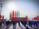陵水會議會場布置 慶典活動執行 舞臺背景展臺搭建