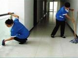 广州天河区家庭保洁 天河区钟点工 家政保洁公司 蚂蚁保洁