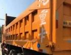新到3台德龙5.8米自卸车,配340维柴发动机,法斯特12箱