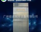 广州极速制冷生产的液氮速冻设备可以速冻各种食品