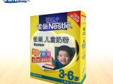 [7823]雀巢婴幼儿配方奶粉富含钙铁元素 儿童奶粉3-6岁/3