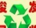 专业回收库存积压物资,铁铜铝,电线电缆,塑料,