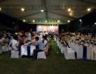 深圳哪家公司可以提供年会围餐 自助餐 茶歇上门?