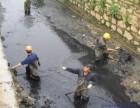 无锡惠山区专业疏通下水道马桶地漏小便池蹲坑厨房清洗吸污等