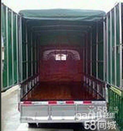 50元起,海口小货车拉货,搬家,全省跑(有图)