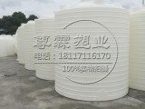 上海10吨塑料水箱 10立方PE水塔厂家