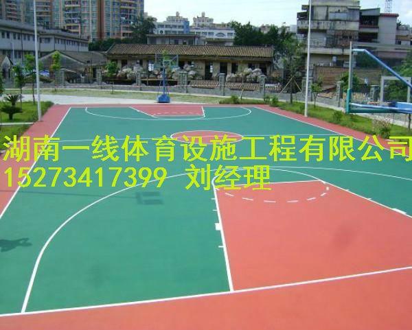 张家界双植县硅PU篮球场工程承包湖南一线体育设施工程有限公司
