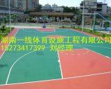 常德安乡县塑胶球场施工每平米报价湖南一线体育设施工程有限公司