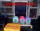 潮汕揭阳机场首宠物空运(实体店)