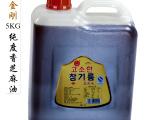散装芝麻油 食用  塑料桶装5K 小磨香油纯正 食用油 出口韩国