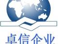 打造**美妆品牌 国际品牌 注册香港商标
