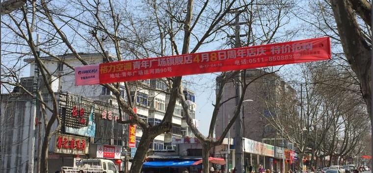 镇江大屏广告车过街横幅广告小区灯箱乡镇墙体广告低价招租