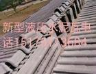 水泥彩瓦1280吨液压,长1.23米宽64公分,带竹节带