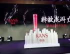苏州抖音启动道具手印启动仪式画轴揭幕启动道具租赁