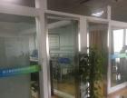 丽晶广场 写字楼 150平米 精装 拎包办公
