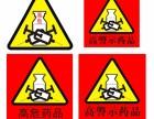 直销护理导管标识医用标签护理警示标签 药品麻醉科标签贴定做