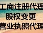 全程代办石景山区食品经营许可证审批现场不核查3天领证