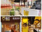 甜品店加盟排行榜 选择湖南蜜逗最优加盟品牌