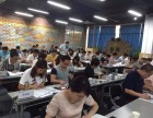 东莞MBA企业战略管理培训
