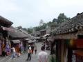【特价】万峰林、万峰湖、马岭河峡谷、黄果树瀑布、布依族篝火晚会四