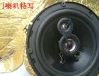 南昌红谷滩区专业音响改装首选音为有你汽车音响升级