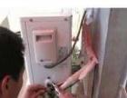 楚雄空调安装维修 空调拆装