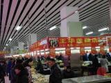 首义园生鲜市场 x2F 菜市场 x2F 农贸市场火爆招商中