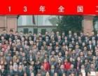 忻州本地创业项目 年赚二十万加盟 童装
