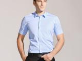 男士修身短袖衬衫 商务正装工作服职业装 有特加大码 量大绣标志