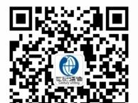 世纪语通翻译公司-专业翻译签证、论文、会议记录等