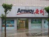 武汉市安利专卖店地址在哪武汉市安利专卖店几点营业