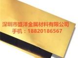 供应日本进口C2680环保黄铜板 C2300国标黄铜板批发
