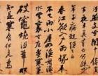 西安岳宝轩艺术品交流中心-收购字画