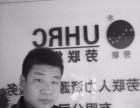 江西劳联代理工伤险社保劳务派遣劳务外包