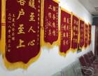 天津市墓地直销中心买墓地均享受65个点优惠