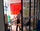 (个人)回兴玫瑰城豌豆市场餐馆转让!!mayi